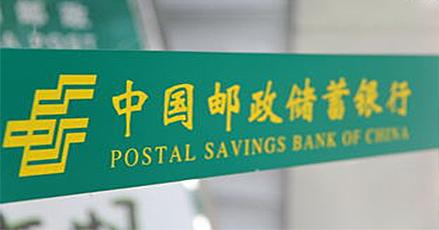 """龙岩市邮储银行分行创新推出""""生猪流水贷"""""""