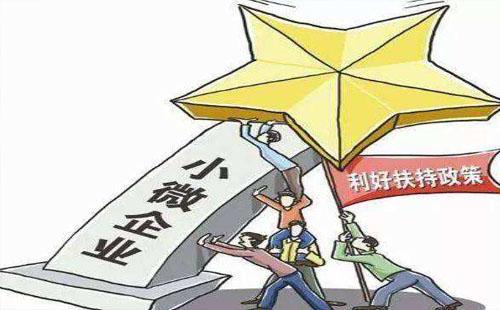 """成都农商银行""""企业税贷""""贷款产品介绍插图"""