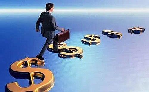 2021企业抵押贷款条件资料有哪些?插图