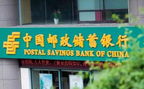 邮政银行产业链经营贷款产品介绍插图